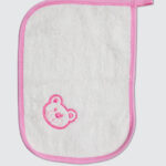 Peškir za bebe B./R.