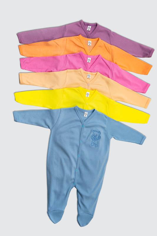 Gegice za bebe, odjeća za bebe online shop bih